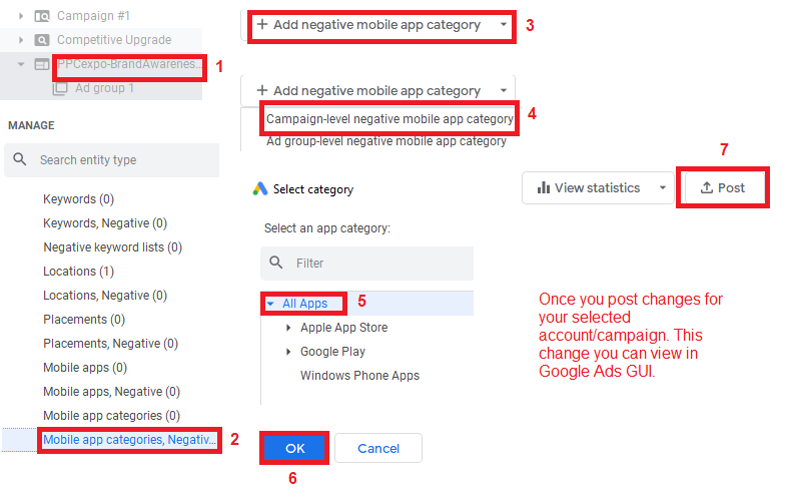 exclude categories using in display campaign